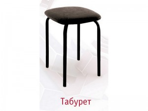 Табурет хром 6